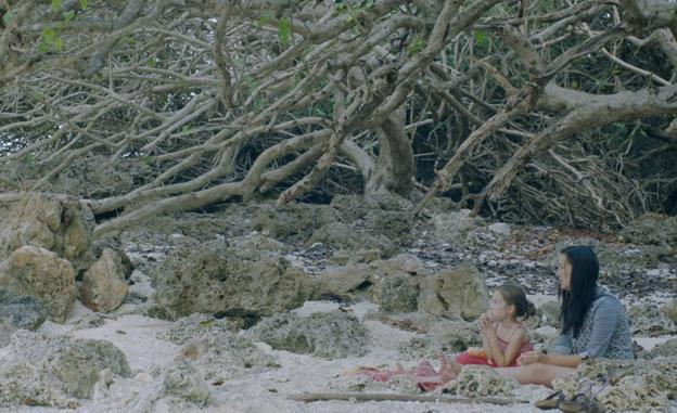 'Island of the Hungry Ghost, película de Gabrielle Brady /El Norte